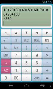 PanecalST_jp01