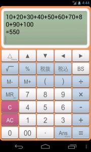 PanecalST_jp04