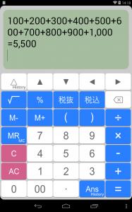 device-2014-01-31-141858