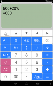 device-2014-01-31-142429