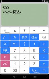 device-2014-01-31-142443